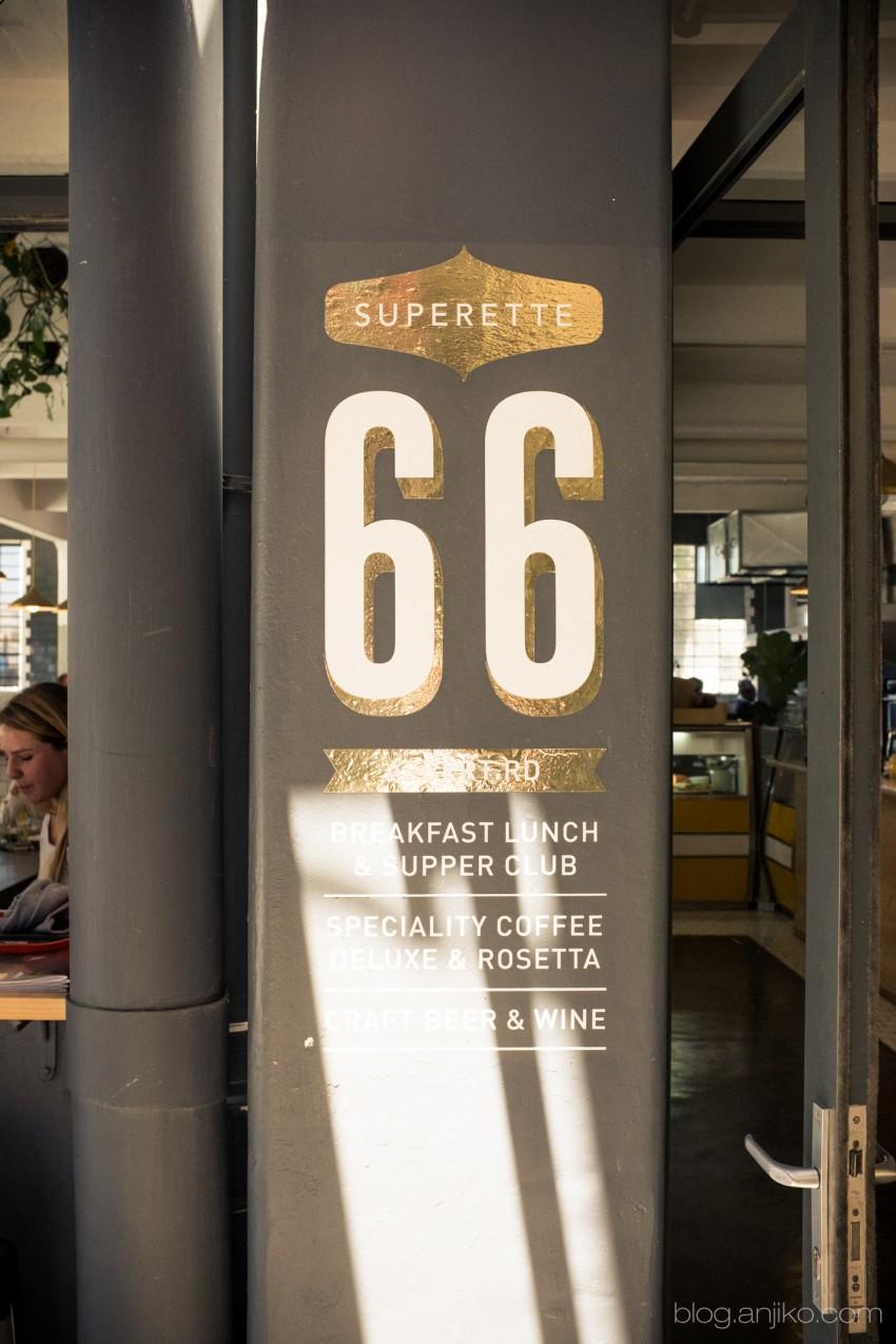Restaurant Tipp in Kapstadt, Südafrika. Superette in Woodstock. mehr im Blog. blog.anjiko.com Anjiko Anja Krause Food Restaurant Tipp Empfehlung Kaffee Frühstück Brot